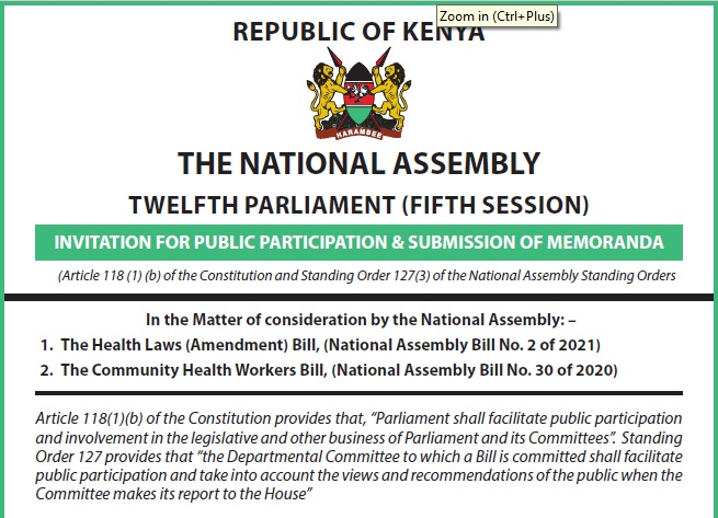 INVITATION FOR PUBLIC PARTICIPATION & SUBMISSION OF MEMORANDA