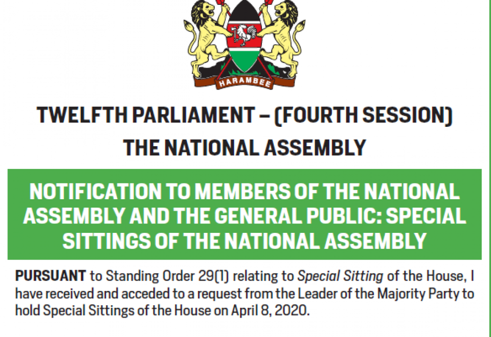NOTIFICATION TO MEMBERS OF THE NATIONAL ASSEMBLY AND THE GENERAL PUBLIC: SPECIAL SITTINGS OF THE NATIONAL ASSEMBLY